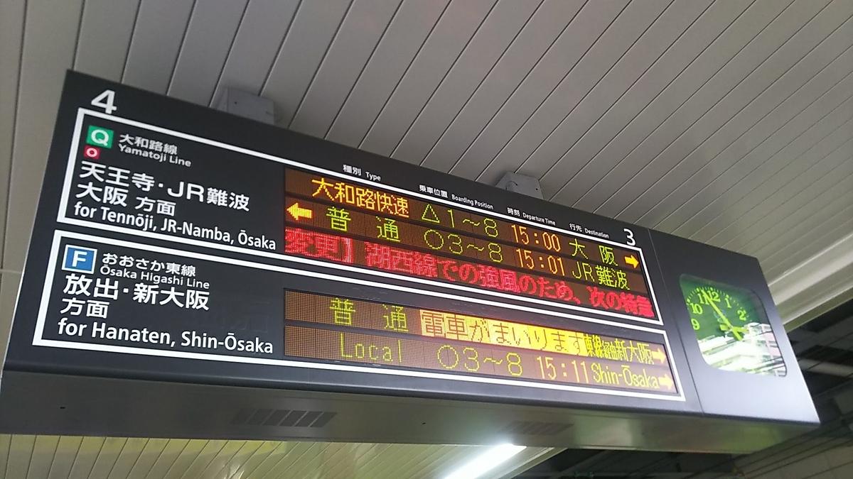 f:id:katayoku_no_hito:20190520145409j:plain