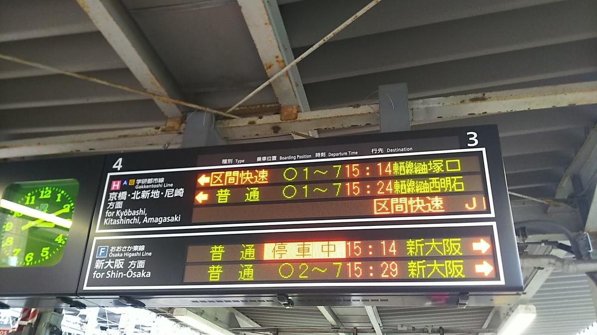 f:id:katayoku_no_hito:20190520151136j:plain