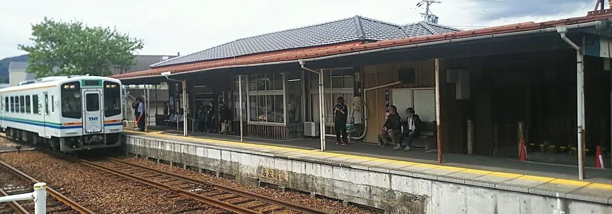 f:id:katayoku_no_hito:20190609203929j:plain