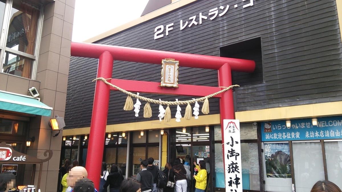 f:id:katayoku_no_hito:20190613005723j:plain