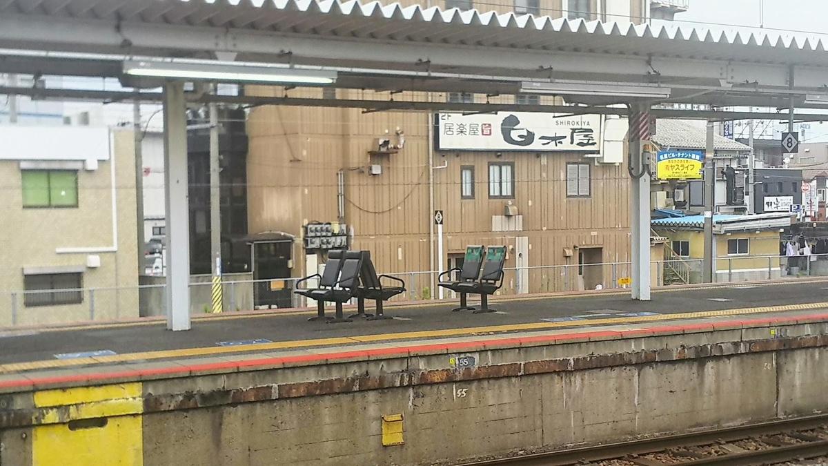 f:id:katayoku_no_hito:20190614103841j:plain