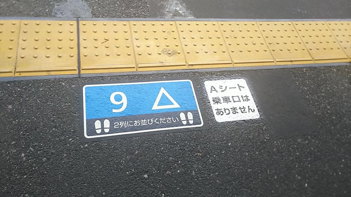 f:id:katayoku_no_hito:20190614104016j:plain