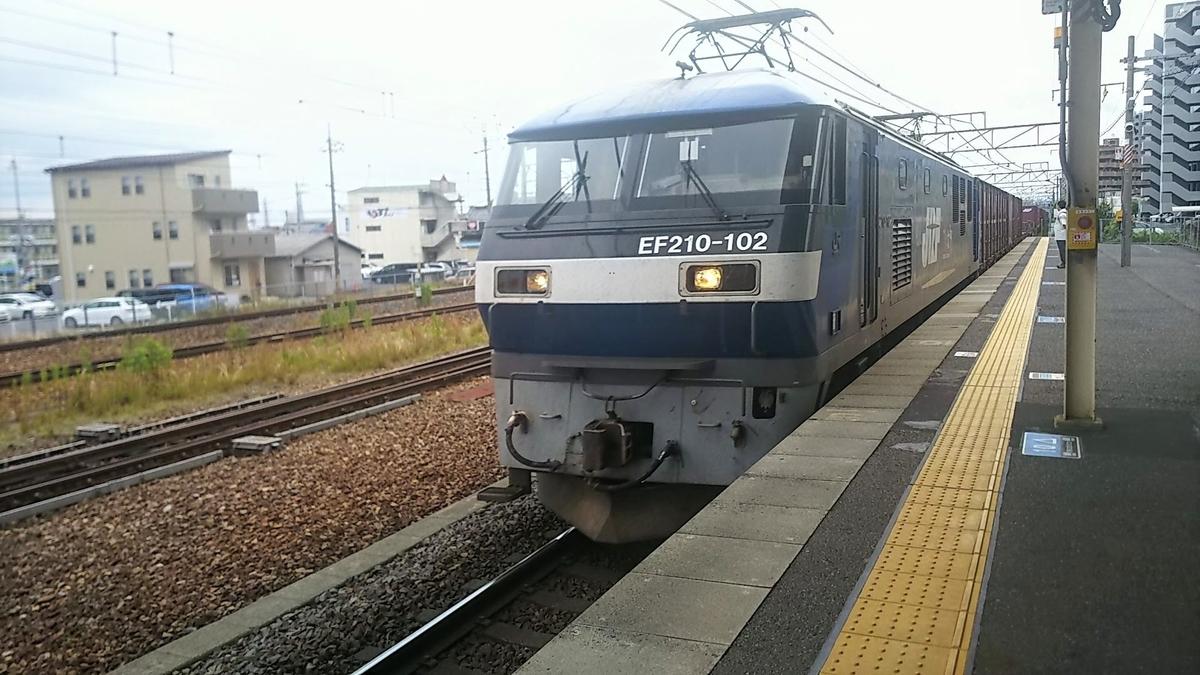 f:id:katayoku_no_hito:20190614105502j:plain