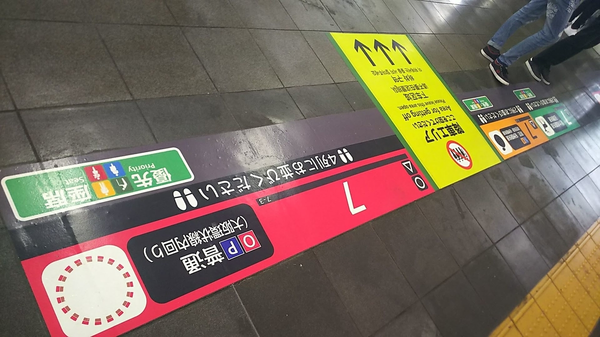 f:id:katayoku_no_hito:20190614130757j:plain