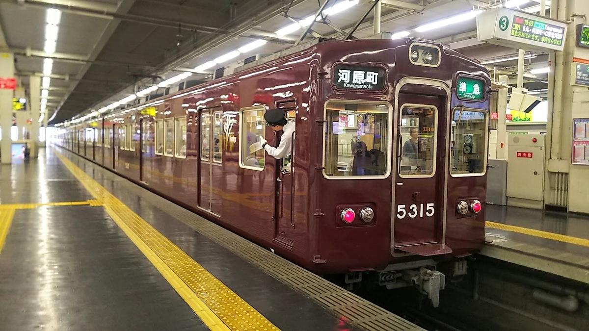 f:id:katayoku_no_hito:20190616100154j:plain