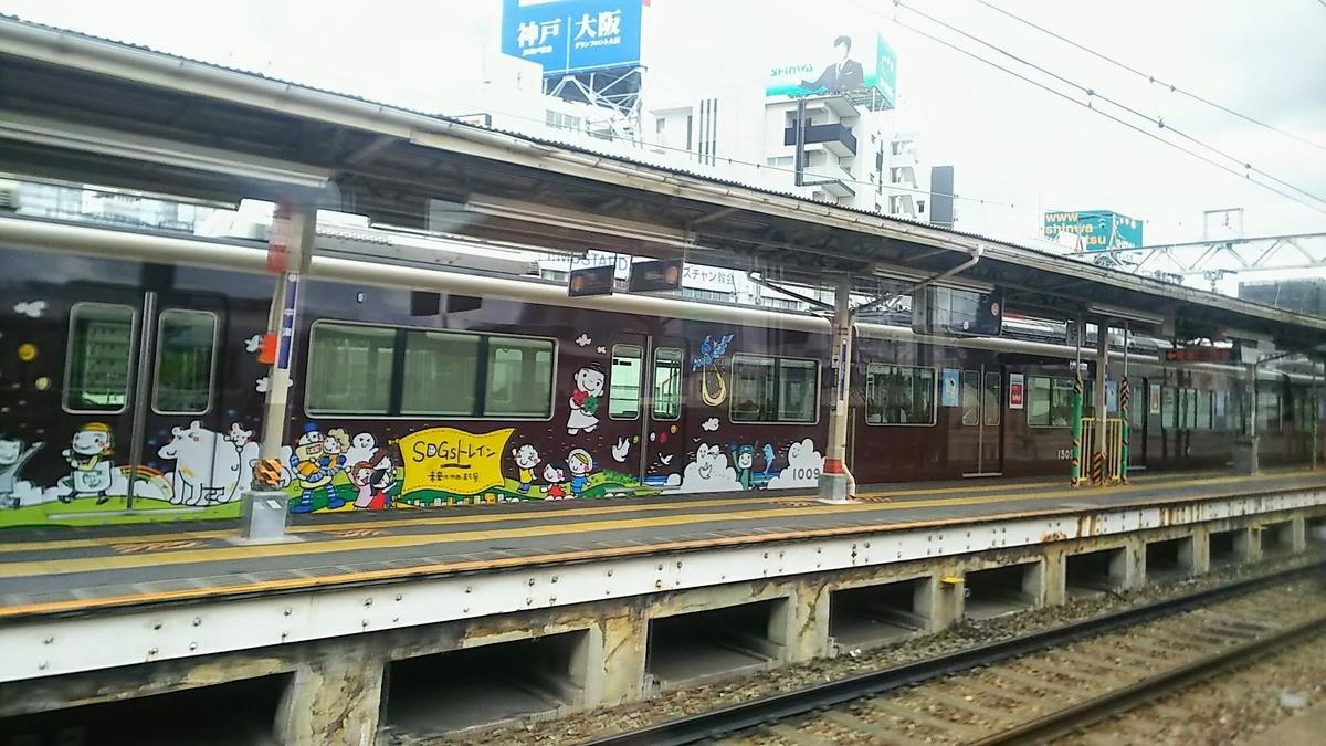 f:id:katayoku_no_hito:20190616103346j:plain