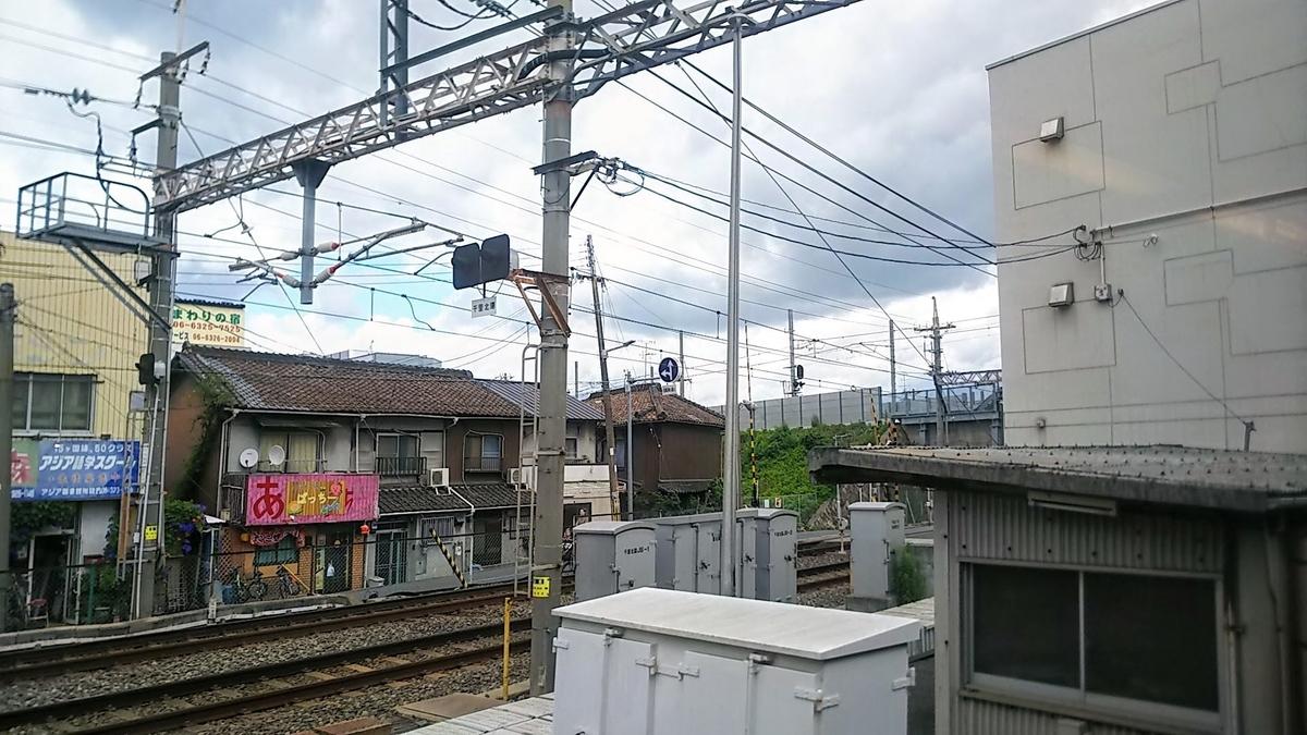 f:id:katayoku_no_hito:20190616104216j:plain