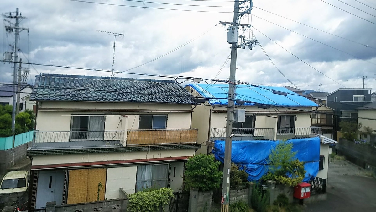 f:id:katayoku_no_hito:20190616105134j:plain