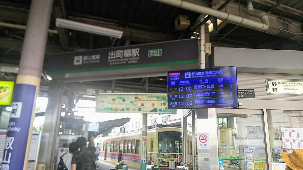 f:id:katayoku_no_hito:20190616115415j:plain