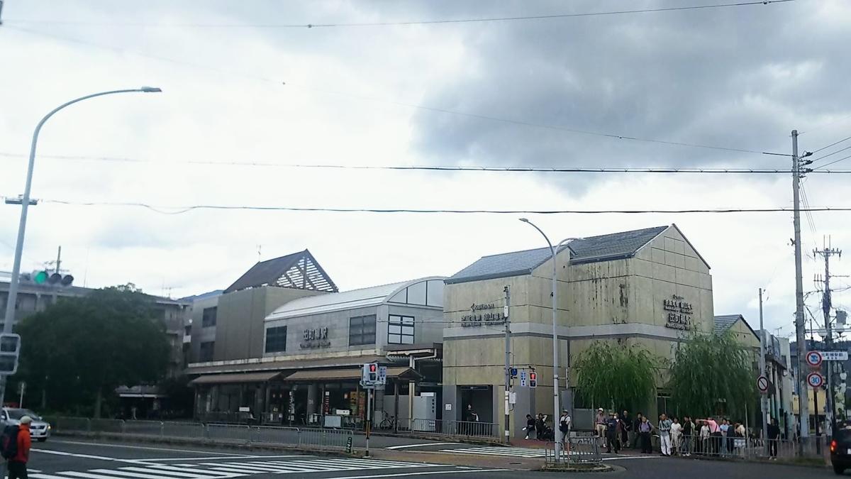 f:id:katayoku_no_hito:20190616115809j:plain