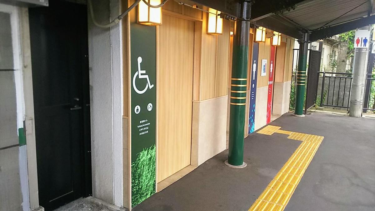 f:id:katayoku_no_hito:20190616120259j:plain