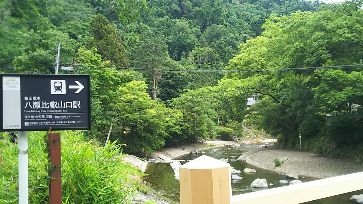 f:id:katayoku_no_hito:20190616124017j:plain