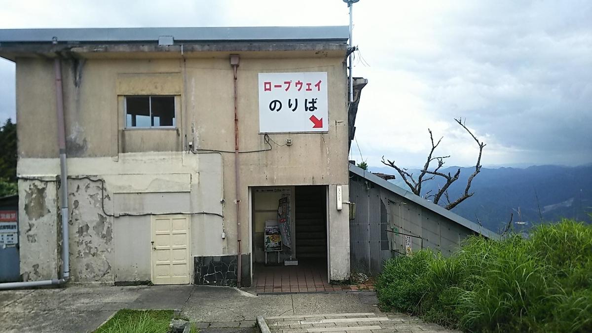 f:id:katayoku_no_hito:20190616131103j:plain