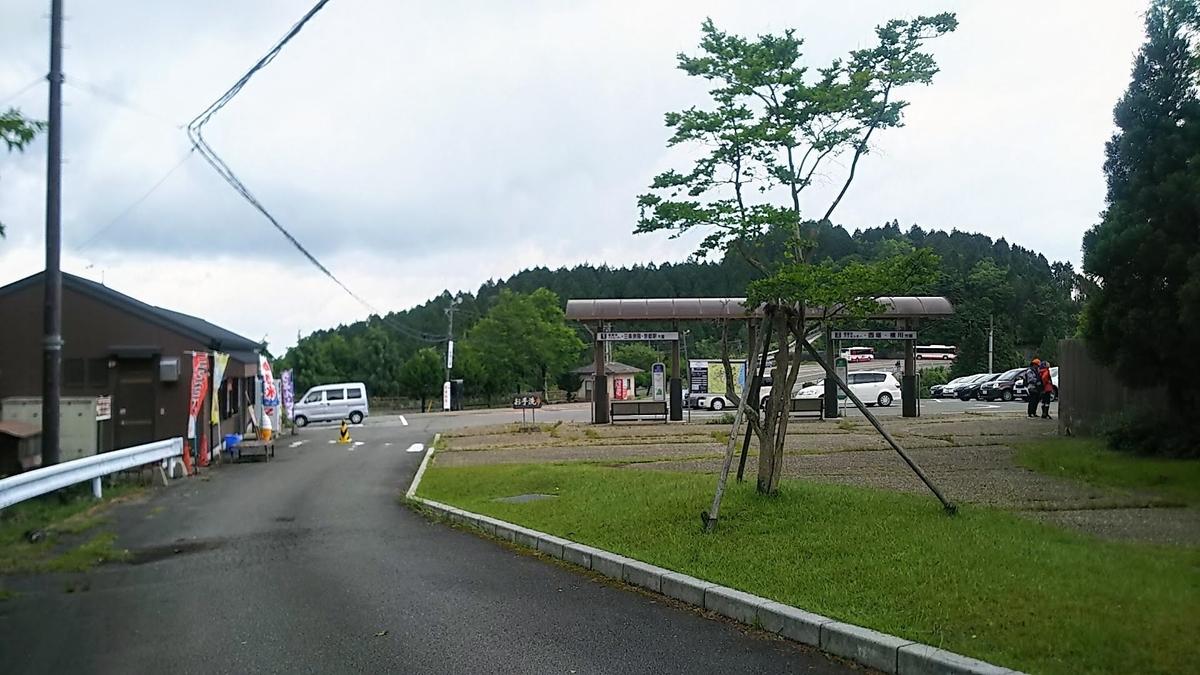f:id:katayoku_no_hito:20190616131735j:plain