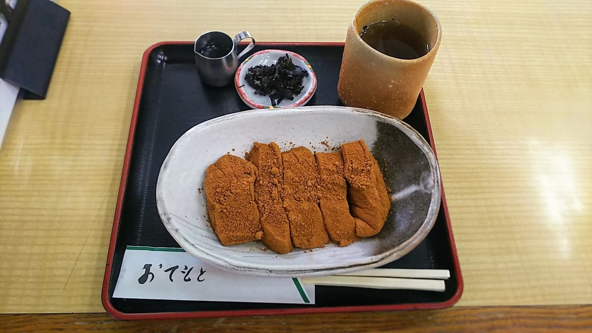 f:id:katayoku_no_hito:20190616143614j:plain