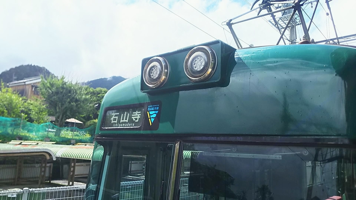 f:id:katayoku_no_hito:20190616145254j:plain