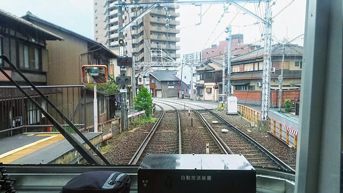f:id:katayoku_no_hito:20190616151322j:plain