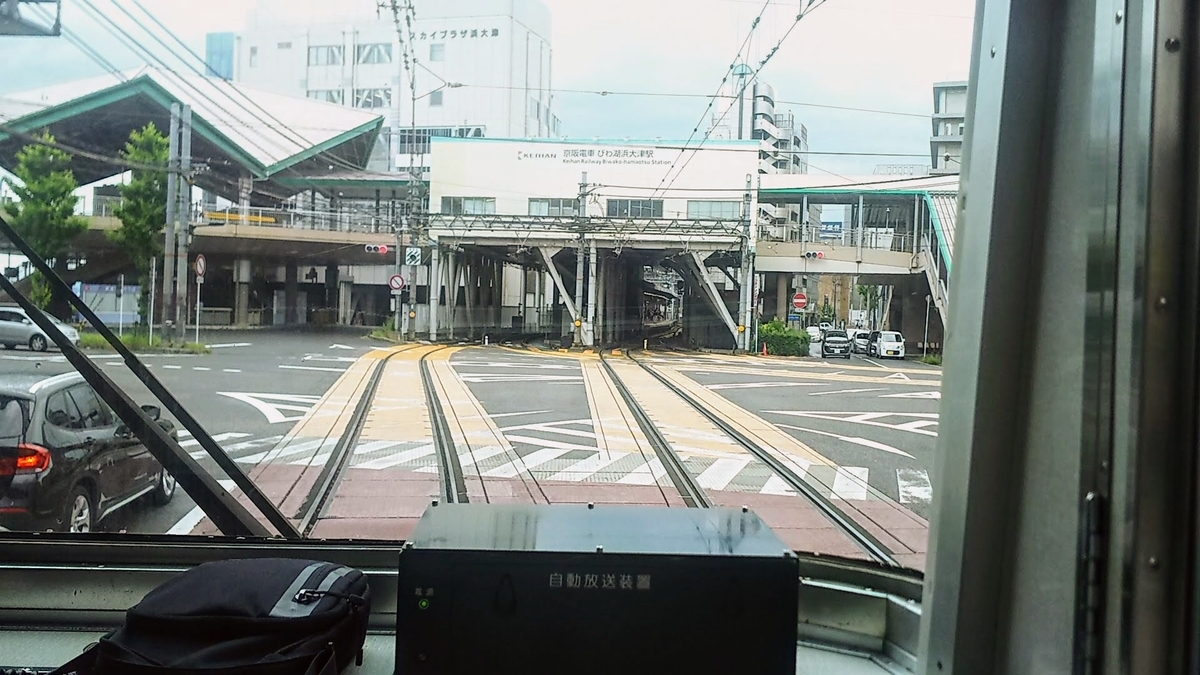 f:id:katayoku_no_hito:20190616151511j:plain