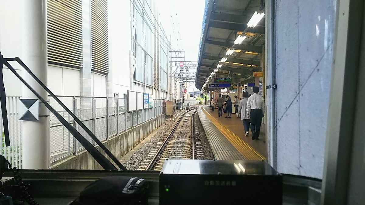f:id:katayoku_no_hito:20190616151541j:plain