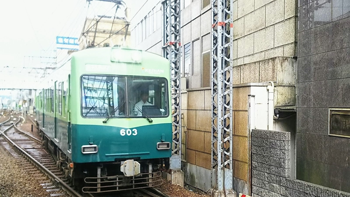 f:id:katayoku_no_hito:20190616151724j:plain
