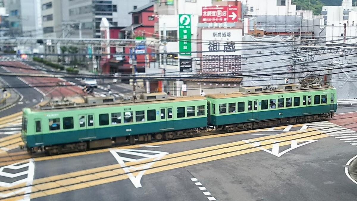 f:id:katayoku_no_hito:20190616151948j:plain