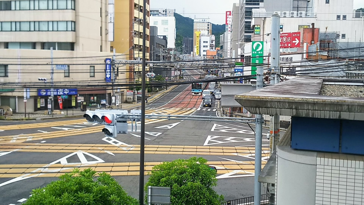 f:id:katayoku_no_hito:20190616152244j:plain