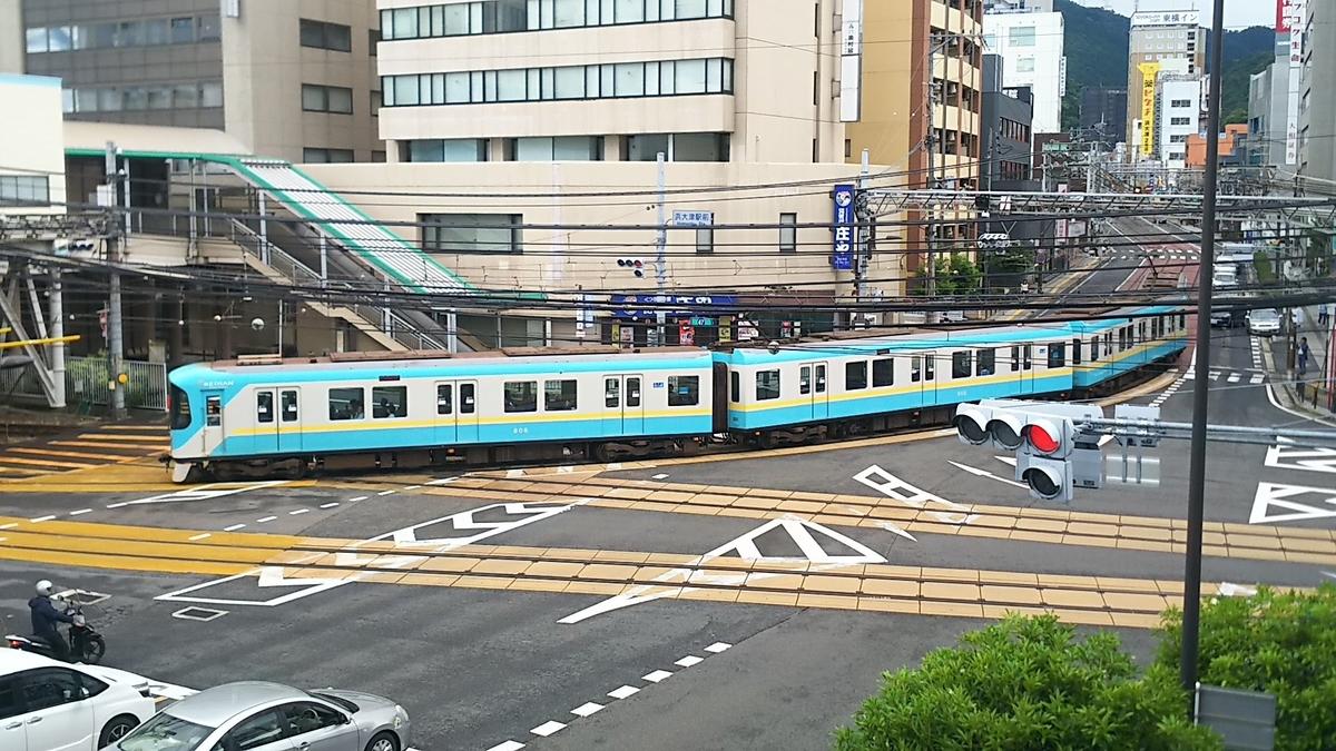 f:id:katayoku_no_hito:20190616152307j:plain