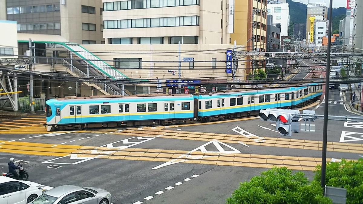 f:id:katayoku_no_hito:20190616152308j:plain