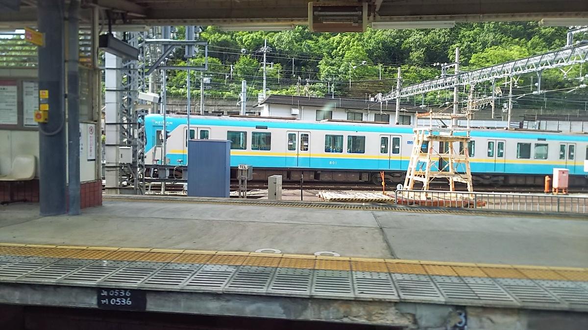 f:id:katayoku_no_hito:20190616154309j:plain