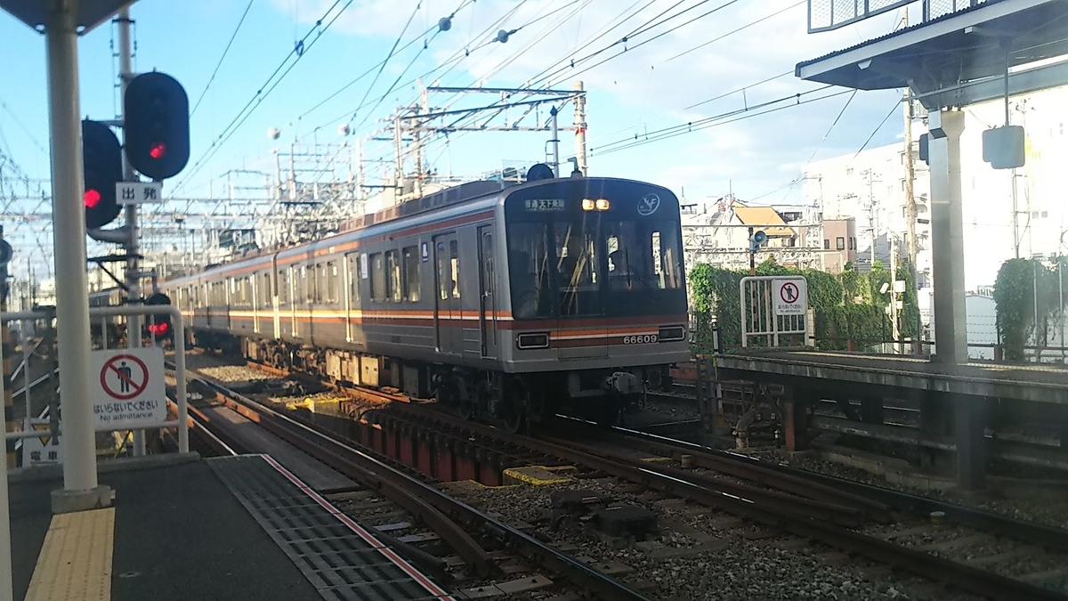 f:id:katayoku_no_hito:20190616175140j:plain