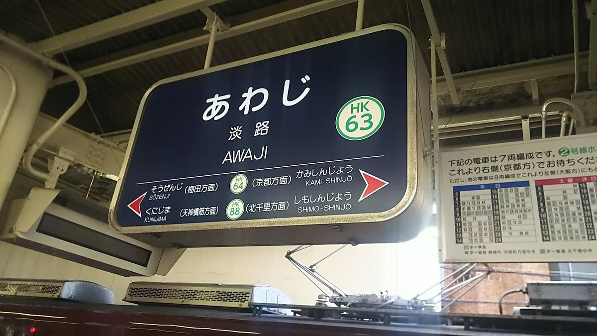 f:id:katayoku_no_hito:20190616175620j:plain