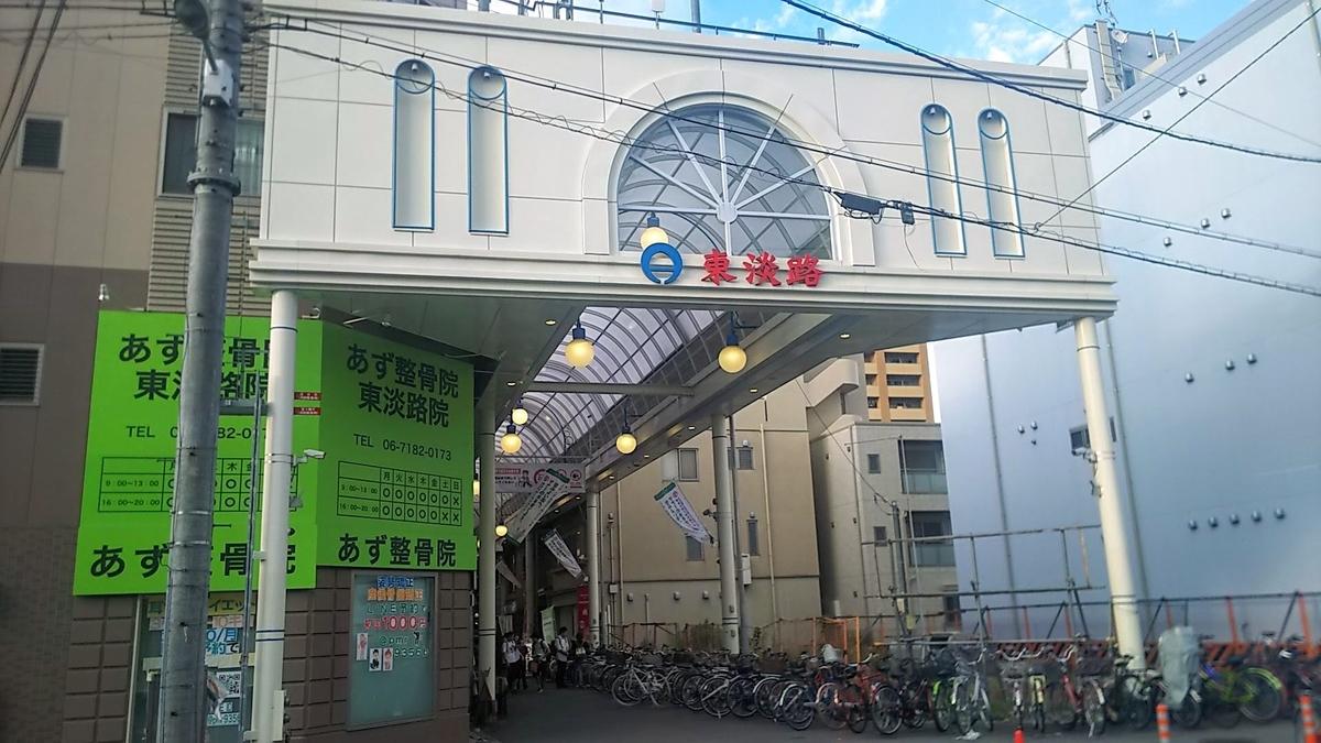 f:id:katayoku_no_hito:20190616180011j:plain