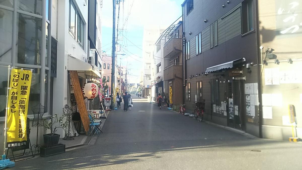 f:id:katayoku_no_hito:20190616180149j:plain