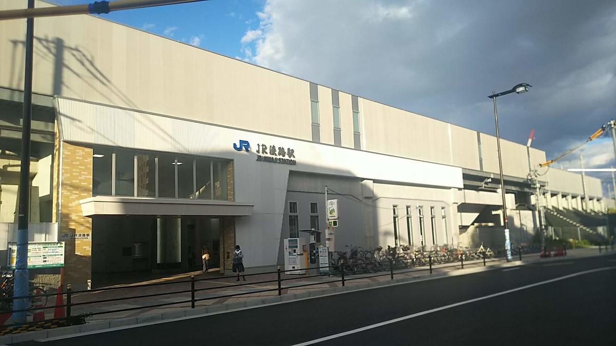 f:id:katayoku_no_hito:20190616180347j:plain