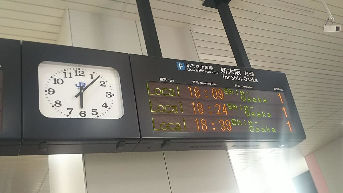 f:id:katayoku_no_hito:20190616180750j:plain