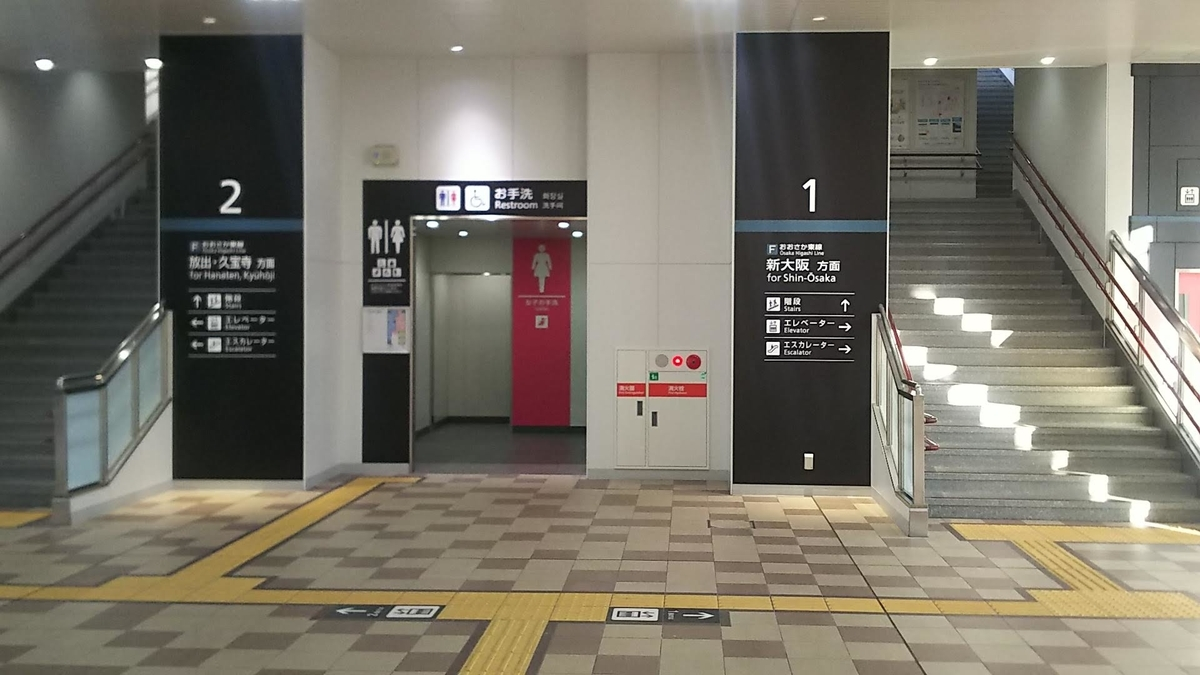 f:id:katayoku_no_hito:20190616180806j:plain
