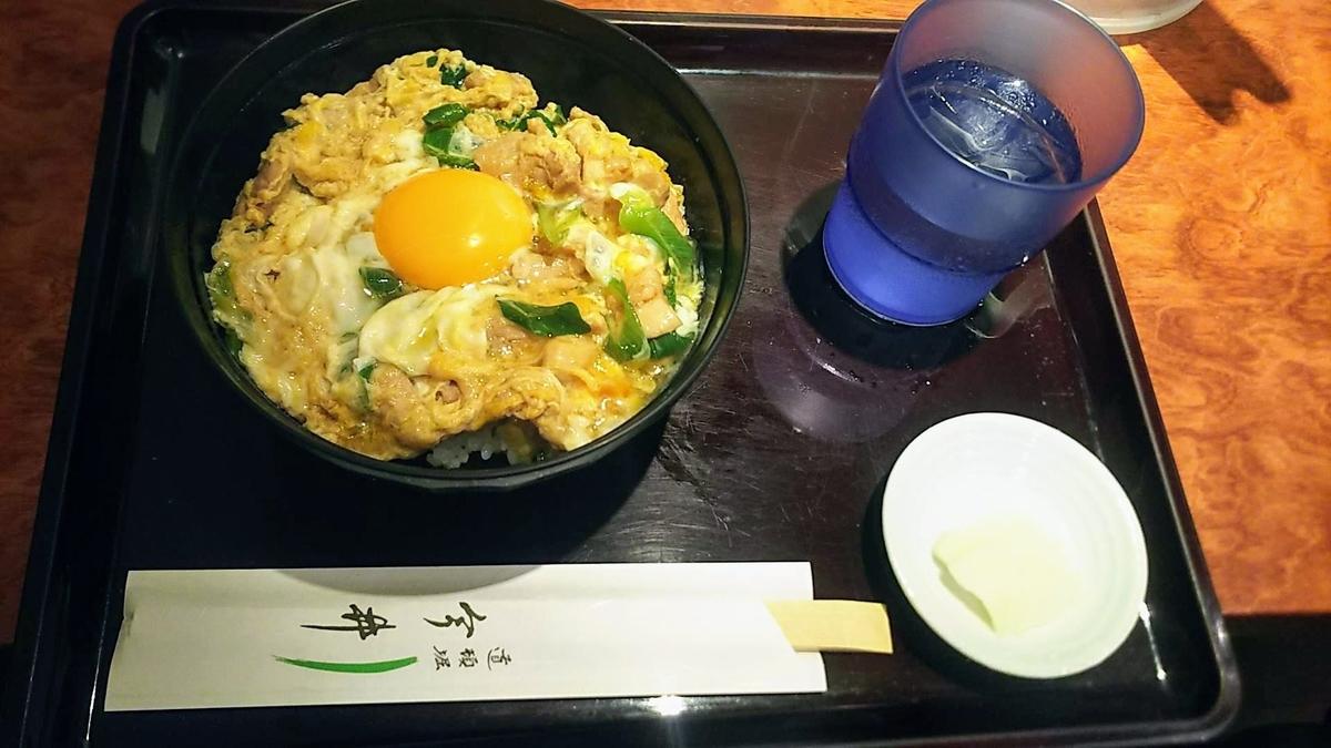 f:id:katayoku_no_hito:20190616182801j:plain