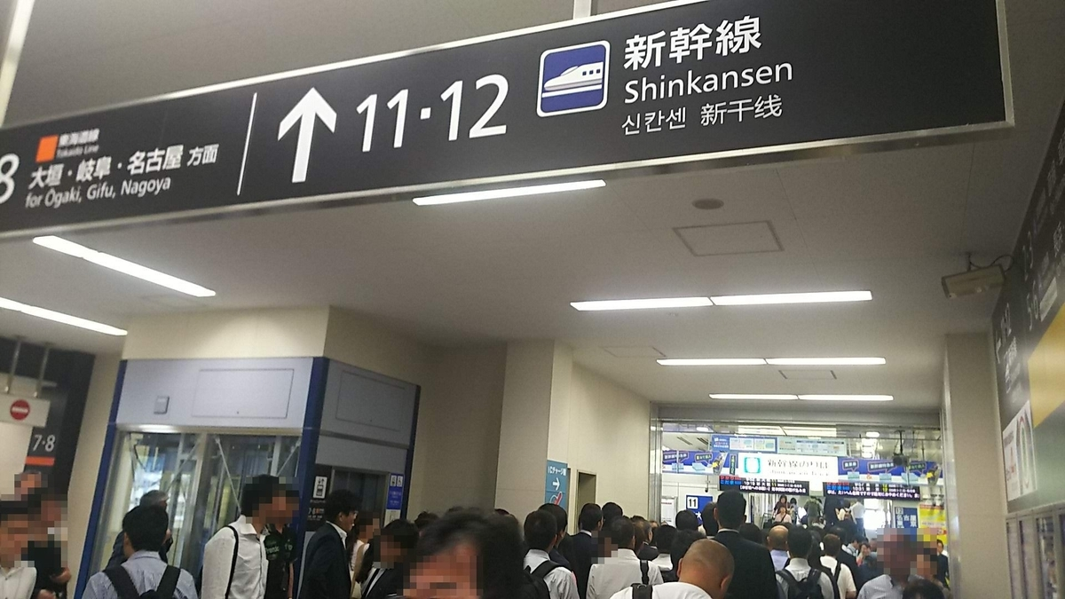 f:id:katayoku_no_hito:20190621233042j:plain