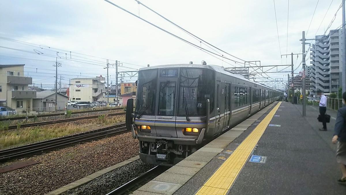 f:id:katayoku_no_hito:20190622145431j:plain