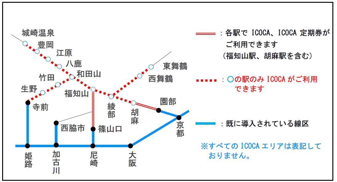 f:id:katayoku_no_hito:20190717003020j:plain