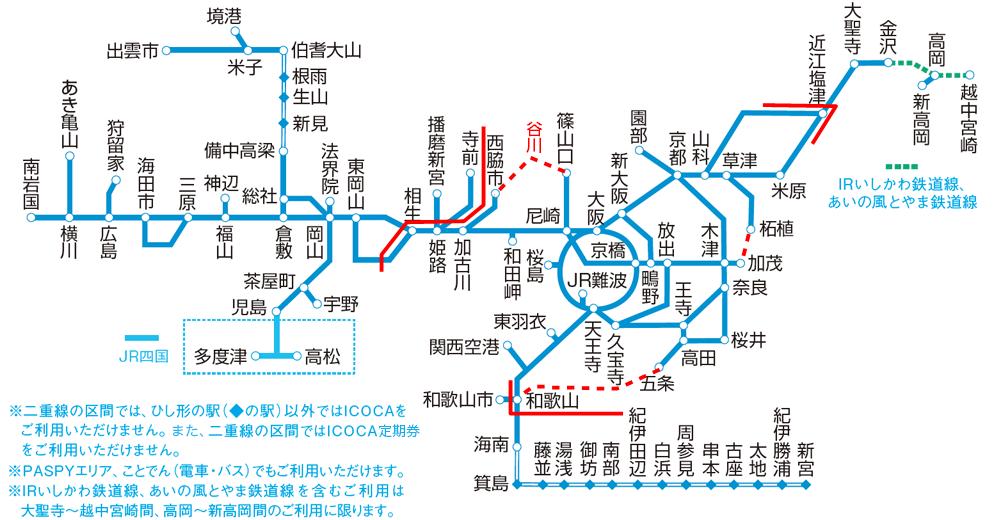 f:id:katayoku_no_hito:20190717013236p:plain