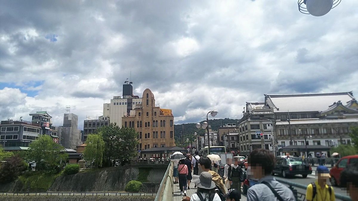 f:id:katayoku_no_hito:20190719025532j:plain