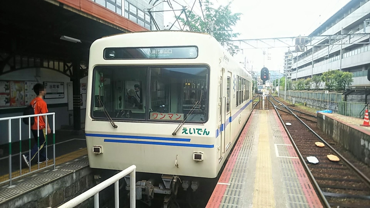 f:id:katayoku_no_hito:20190720092034j:plain