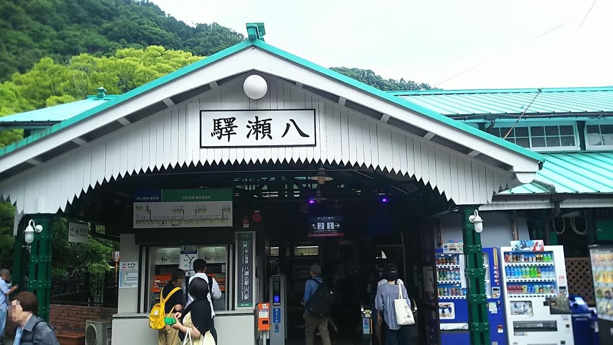 f:id:katayoku_no_hito:20190720100354j:plain