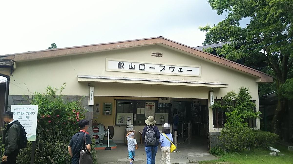 f:id:katayoku_no_hito:20190722001450j:plain