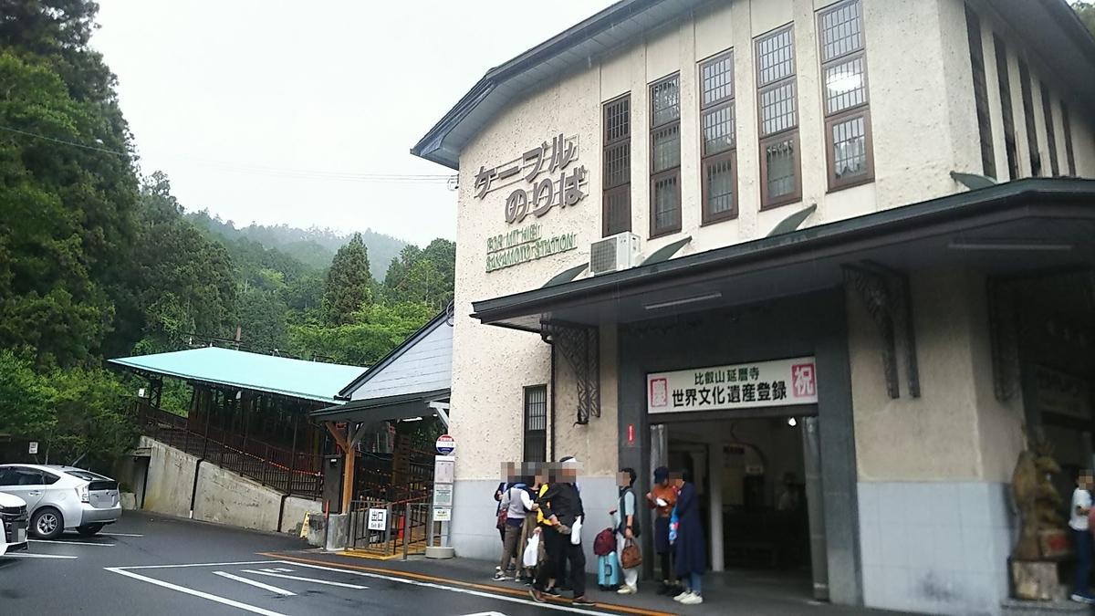 f:id:katayoku_no_hito:20190723020542j:plain