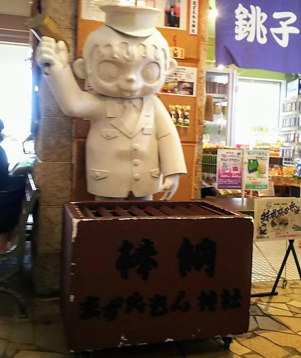 f:id:katayoku_no_hito:20190727100754j:plain