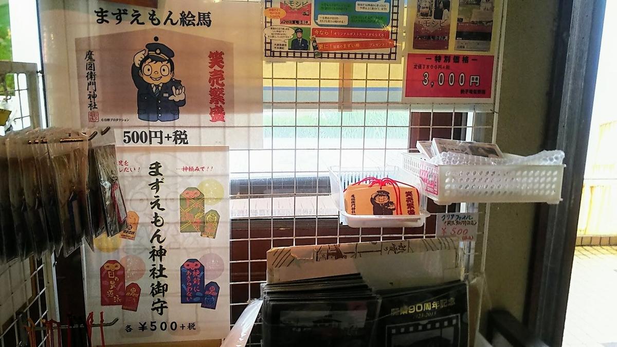 f:id:katayoku_no_hito:20190727100903j:plain