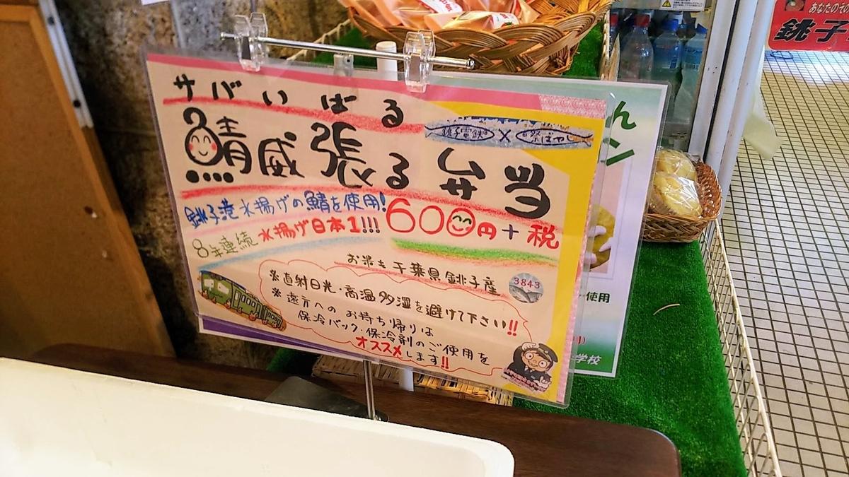 f:id:katayoku_no_hito:20190727101946j:plain