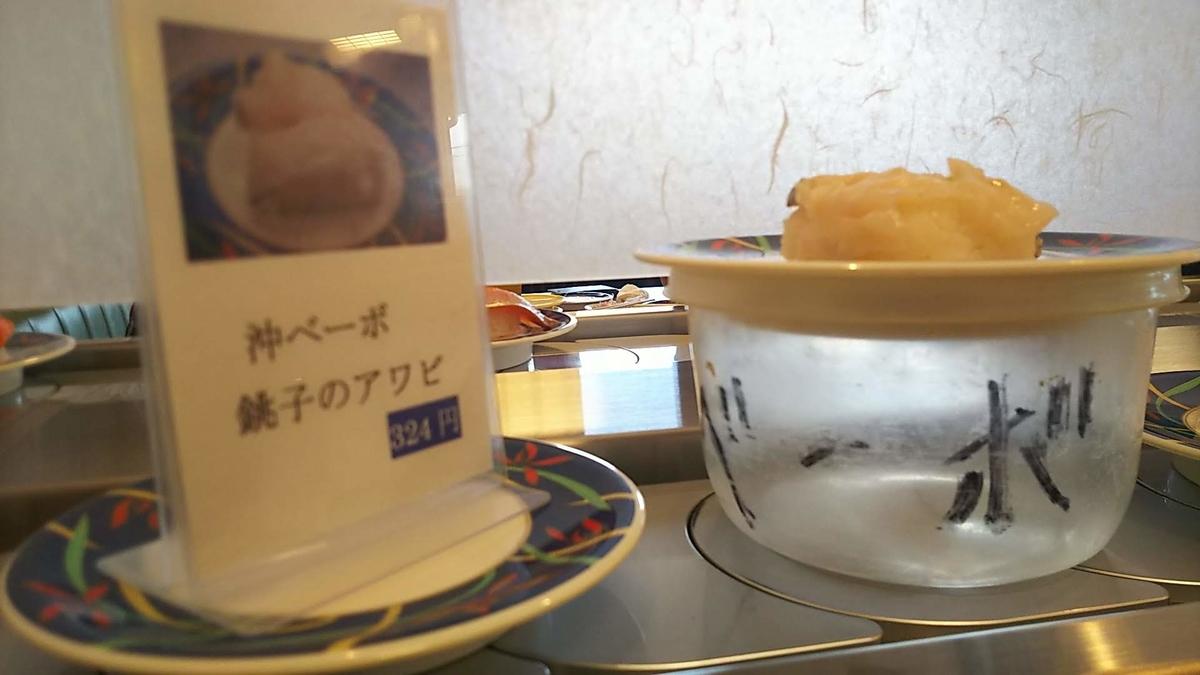 f:id:katayoku_no_hito:20190727112049j:plain